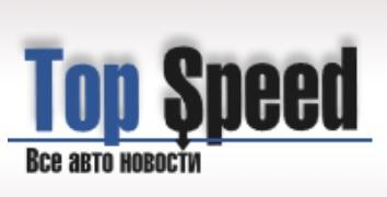 новости и статьи автомобилей topspeed.lv